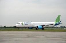 Bamboo Airways aumenta frecuencia de vuelos diarios entre Hanoi y Ciudad Ho Chi Minh