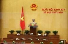 Concluye Parlamento de Vietnam séptima jornada de su IX período de sesiones