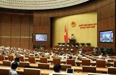 Concluye Asamblea Nacional de Vietnam octavo día de trabajo de su IX período de sesiones