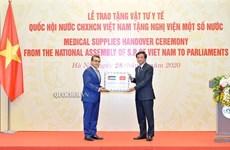 Presenta Asamblea Nacional de Vietnam suministros médicos a parlamentos de países de África y Oriente Medio