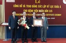 Hospital vietnamita logra tres récords de Asia por cirugía y tratamiento de tumor cerebral