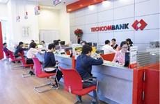 Techcombank- banco con mejor préstamo para la vivienda en Vietnam