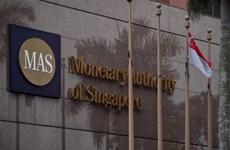 Singapur desarrolla estándares para la evaluación justa por IA de riesgo de crédito
