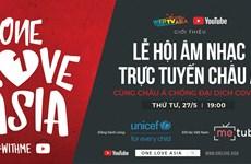 Festival de música en línea en apoyo de UNICEF