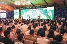 Efectuarán conferencia de cooperación e inversión en Hanoi