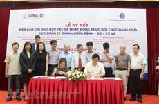 Organizaciones no gubernamentales repaldan la rehabilitación de discapacitados en Vietnam