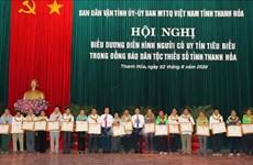 Provincia vietnamita de Thanh Hoa honra a personas prestigiosas entre los grupos minoritarios