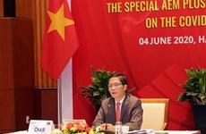 Ministros de economía de ASEAN acuerdan reducir barreras técnicas