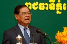 Camboya aprueba proyectos de ley contra lavado de dinero y financiamiento de armas de destrucción masiva