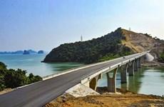 Provincia vietnamita de Quang Ninh encabeza índices de mejoría de administración pública