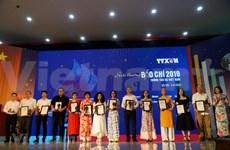 Honran a ganadores de los Premios de Prensa de la Agencia de Noticias de Vietnam