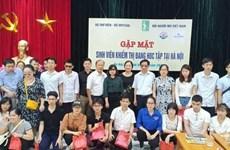 Actividad en respaldo a estudiantes con ceguedad y deficiencia visual en Hanoi