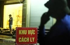 Vietnam reporta dos nuevos casos de COVID-19