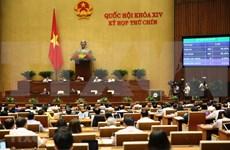 Continua Parlamento de Vietnam IX período de sesiones con decisiones trascendentales