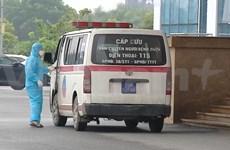 Vietnam registra un caso de COVID-19 importado