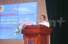 Vietnam busca mejorar eficiencia en captación de inversión extranjera