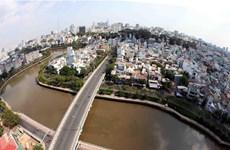 Ciudad Ho Chi Minh se enfrasca en impulsar el desembolso del fondo público