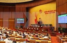 Parlamento de Vietnam aprueba programa de elaboración de leyes y ordenanzas de 2021