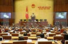 Prosigue Asamblea Nacional de Vietnam su IX perído de sesiones