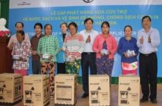 UNICEF Vietnam presenta suministros a residentes vulnerables de Ninh Thuan