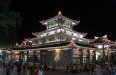 Presentará Vietnam a UNESCO documentos para reconocimiento de patrimonio cultural