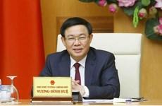 Asamblea Nacional de Vietnam se enfoca en trabajo del personal