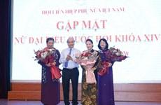 Premier y máxima legisladora de Vietnam se reúnen con mujeres diputadas