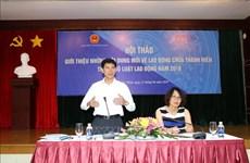 Analizan en Vietnam normas jurídicas relacionadas con empleados adolecentes