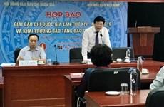 Premiación de obras periodísticas destacadas de Vietnam se celebrará el 21 de junio