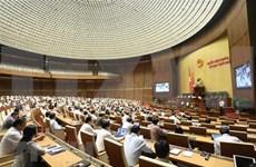 Parlamento de Vietnam considera reducir impuesto sobre el ingreso para empresas
