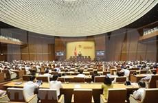 Ley de Guardia Fronteriza contribuye a proteger soberanía y seguridad nacional