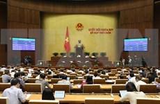 Parlamento de Vietnam analizará el proyecto de Ley de Convenio Internacional