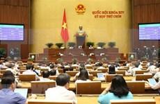 Parlamento vietnamita ratifica resolución sobre ejecución de veredictos de disputas según EVIPA