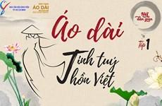 Viaje de exploración de belleza de cultura folclórica de Vietnam