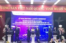 Lanzan en Vietnam sistema de base de datos de industrias auxiliares