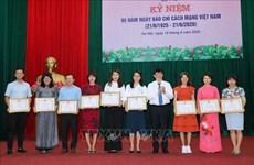 Agencia Vietnamita de Noticias honrada por cobertura de COVID-19