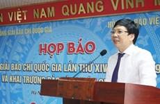 Prensa vietnamita hacia un desarrollo profesional y confiable
