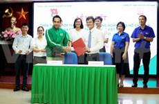 Unión juvenil y Nestle Vietnam cooperan en favor de niños de escasos recursos