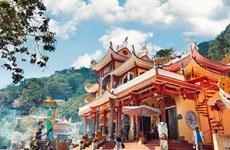 Celebran numerosas actividades en el Festival Linh Son Thanh Mau 2020