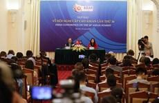 Cumbre de ASEAN abordará impacto socioeconómico de COVID- 19