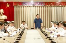 Efectuarán conferencia de promoción inversionista Hanoi 2020