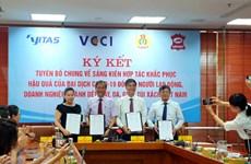 Sindicato holandés firma declaración conjunta para ayudar al sector textil en Vietnam