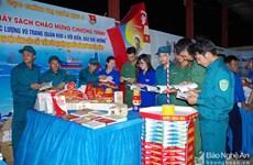 Ofrecen regalos a pescadores vietnamitas de menos recursos
