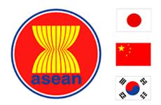 ASEAN+3 fortalece programa de fondos de emergencia