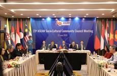 Exhortan a garantizar eficiencia de respaldo a pobladores afectados por COVID-19 en Vietnam