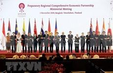 Destacan importancia de RCEP para recuperación económica regional de Asia-Pacífico