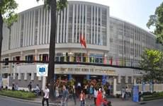 Universidad vietnamita entre las 25 mejores del mundo en transferencia de conocimientos