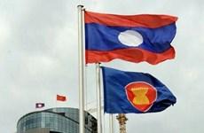 Laos pide a Asamblea Nacional que reduzca crecimiento económico en 2020