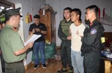 Detienen en Vietnam a dos propagandistas contra el Estado