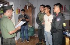 Inician proceso legal contra sujetos por realizar acciones subversivas contra el Estado vietnamita